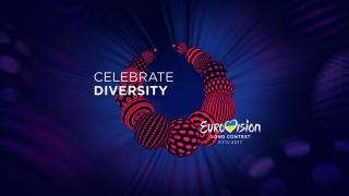 Украина выбрала слоган и логотип «Евровидения-2017»