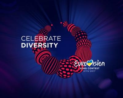 Украина выбрала слоган и логотип «Евровидения-2017»-430x480