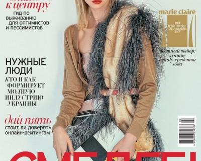 Что читать в новом мартовском номере Marie Claire-430x480