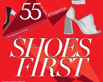 Проект Shoes First: выиграйте туфли своей мечты!-430x480