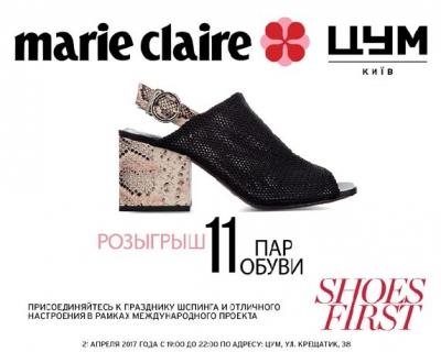 ЦУМ и Shoes First Marie Claire приглашают на фестиваль модной обуви!-430x480