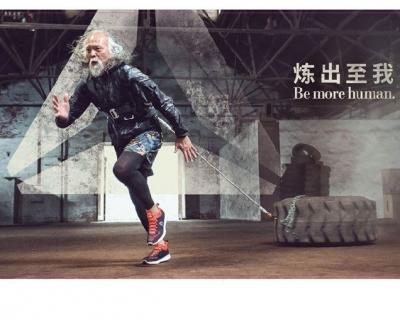 Новым послом Reebok стал «самый горячий дедушка Китая»-430x480