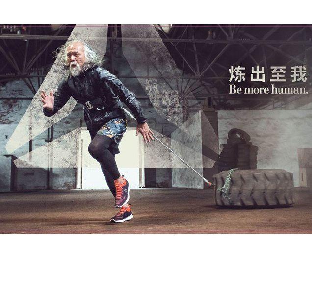 Новым послом Reebok стал «самый горячий дедушка Китая»-320x180
