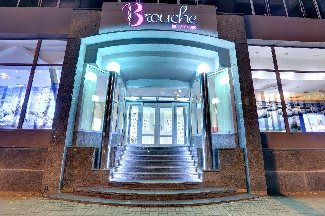 День Рождения Brouche ladies lounge-320x180