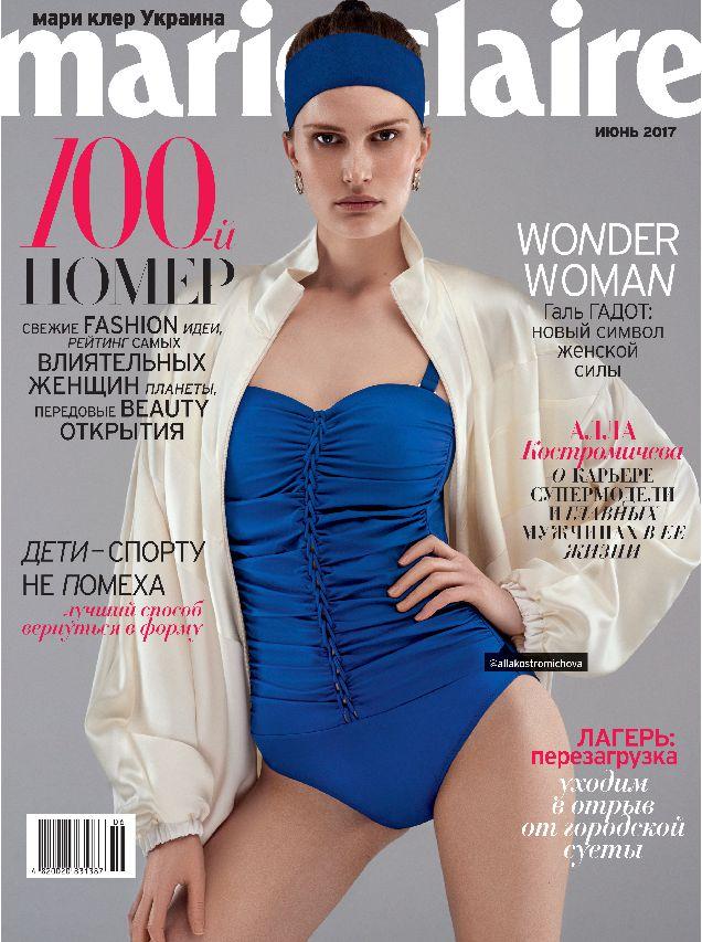 Алла Костромичева украсила обложку 100-го номера Marie Claire-320x180