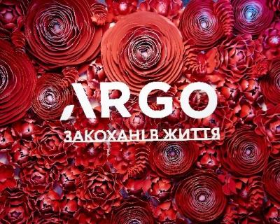Сеть магазинов ARGO сделала ребрендинг-430x480
