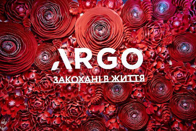 Сеть магазинов ARGO сделала ребрендинг-320x180