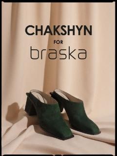 Рекламная кампания обуви CHAKSHYN for BRASKA