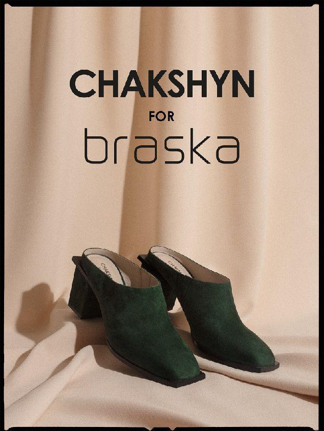 Рекламная кампания обуви CHAKSHYN for BRASKA-320x180
