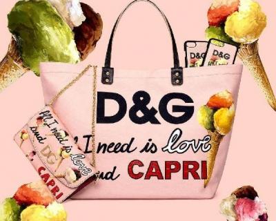 В ЦУМе появились акссесуары Dolce&Gabbana-430x480