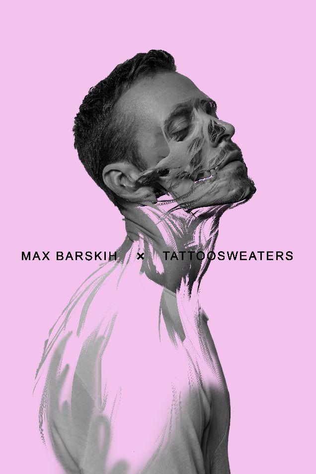 Макс Барских стал лицом украинского бренда-320x180