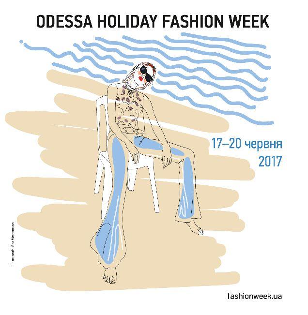 ODESSA HOLIDAY FASHION WEEK 2017-320x180
