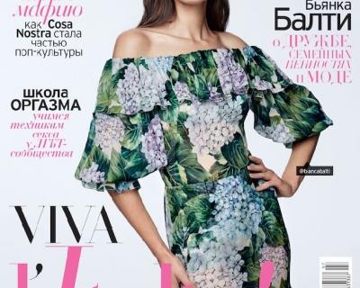 Бьянка Балти на обложке летнего номера Marie Claire-430x480