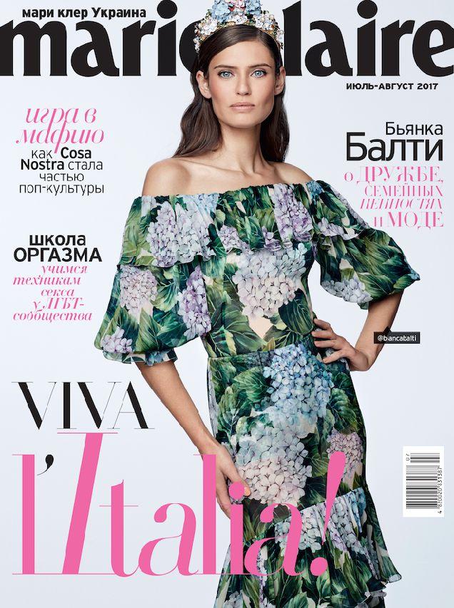 Бьянка Балти на обложке летнего номера Marie Claire-320x180