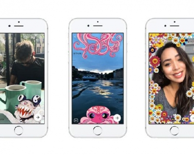 Художник Такаси Мураками создал фильтры для Facebook-430x480