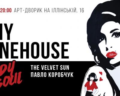 В Киеве покажут музыкальный спектакль об Эми Уайнхаус-430x480