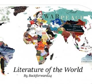 Опубликована литературная карта Земли
