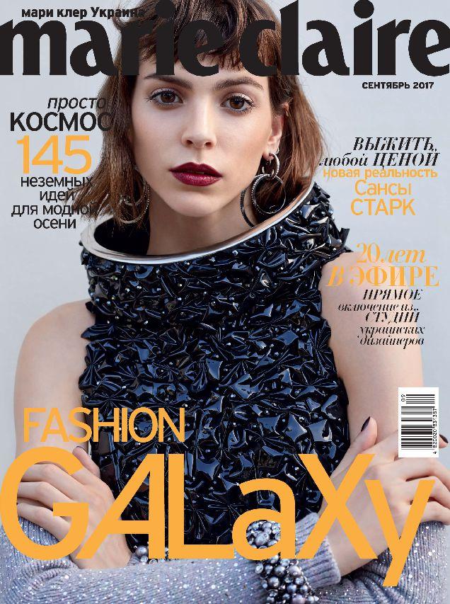Что читать в новом номере журнала Marie Claire Украина-320x180