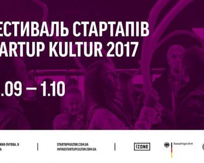 Как создать успешный стартап: в Киеве пройдет фестиваль культурных и социальных проектов-430x480