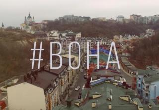 Вышла первая часть фильма, посвященная будущему аромату для украинок