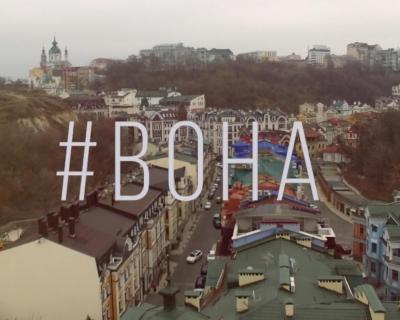 Вышла первая часть фильма, посвященная будущему аромату для украинок-430x480
