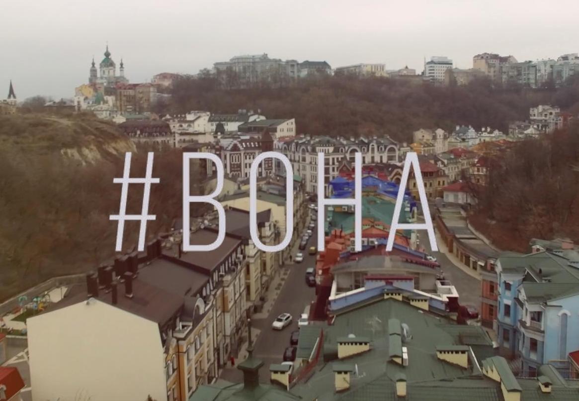 Вышла первая часть фильма, посвященная будущему аромату для украинок-320x180