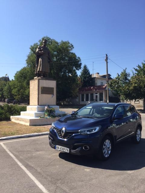 Путешествие в Днепропетровскую область на автомобиле-Фото 2