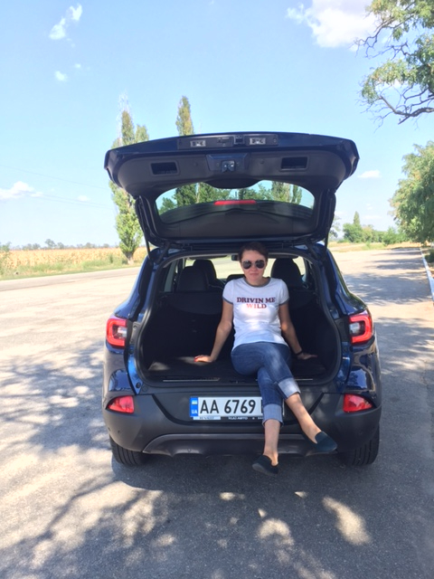 Путешествие в Днепропетровскую область на автомобиле-Фото 5