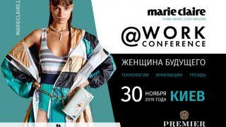 В Киеве состоится бизнес-конференция MC@Work-320x180
