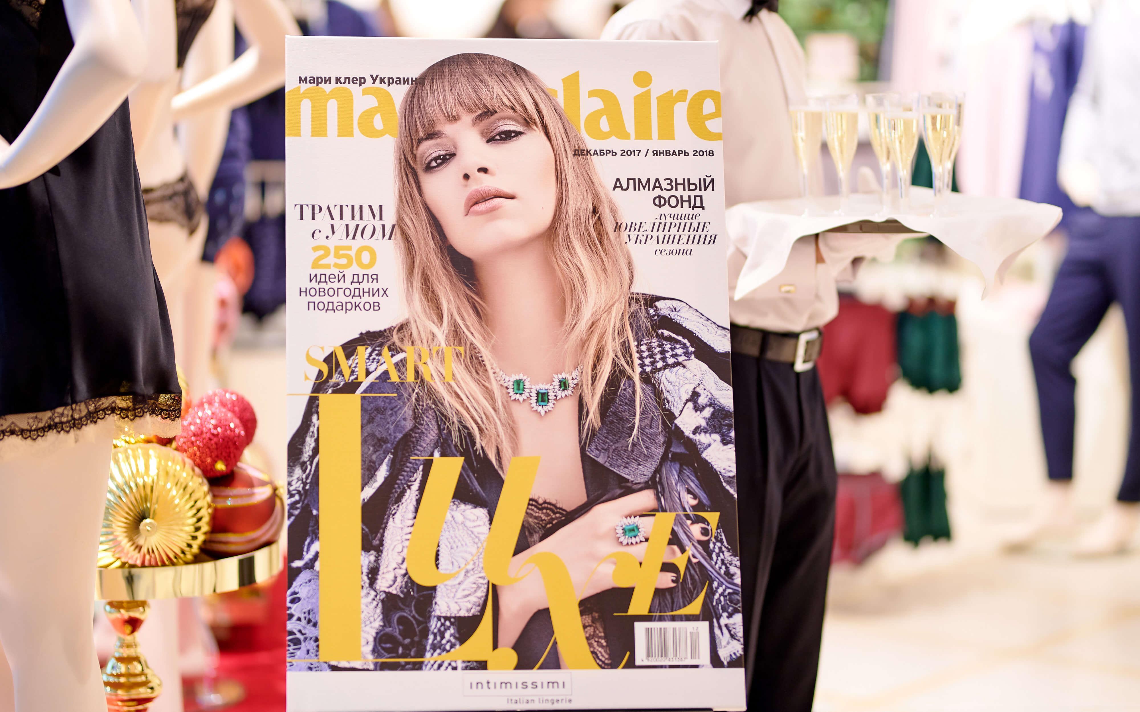 Фотоотчет: Как прошел коктейль журнала Marie Claire, бренда Intimissimi и Calzedonia-320x180