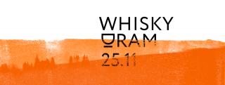 В Киеве состоится фестиваль односолодовых виски Whisky Dram