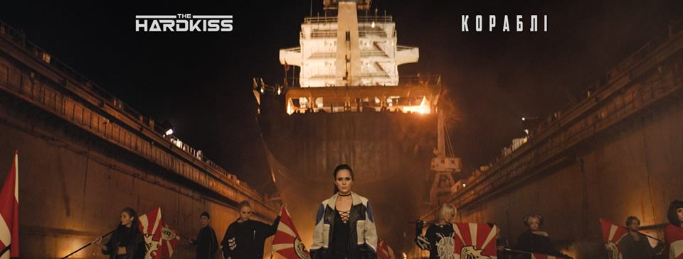 THE HARDKISS представили клип «Кораблi»-320x180