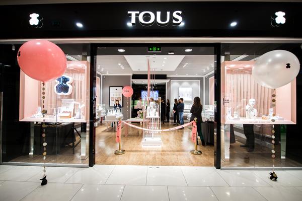 В Киеве открылись четыре магазина ювелирных украшений TOUS-320x180