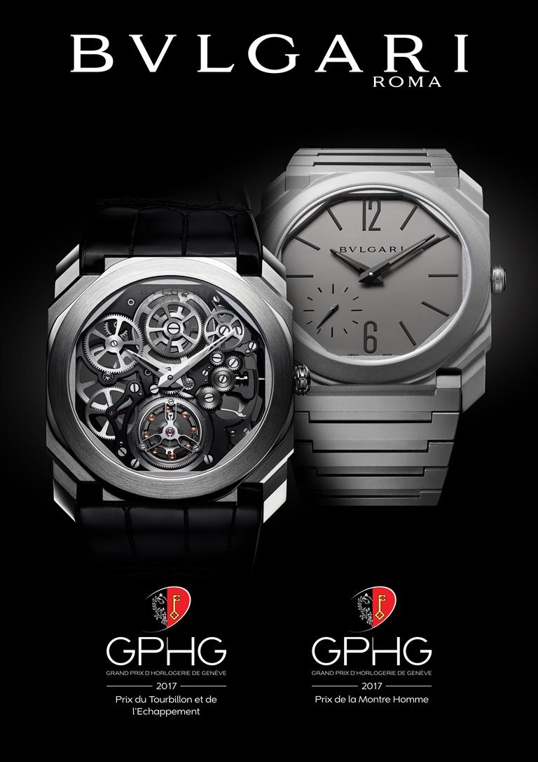 Bulgari завоевали две престижные часовые награды-320x180