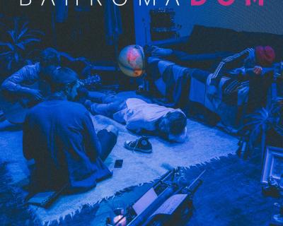 Группа Bahroma презентовала новый альбом-430x480