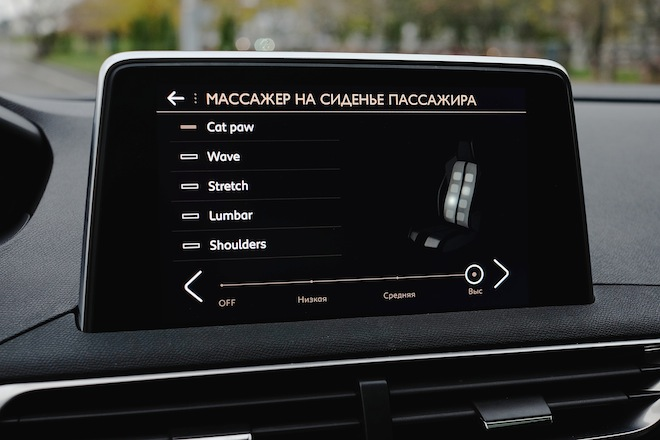 За рулем: тест-драйв кроссовера Peugeot 3008-Фото 6
