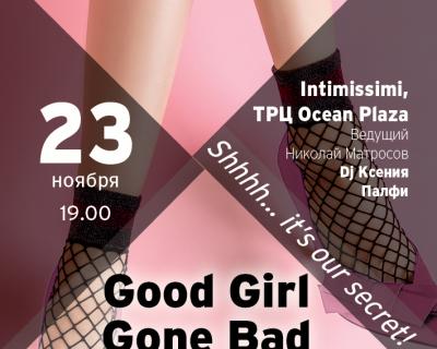 GOOD GIRL GONE BAD: Коктейль журнала Marie Claire, бренда Intimissimi и Calzedonia-430x480