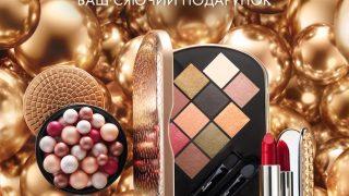 7 beauty-подарков на Новый год для себя любимой-320x180