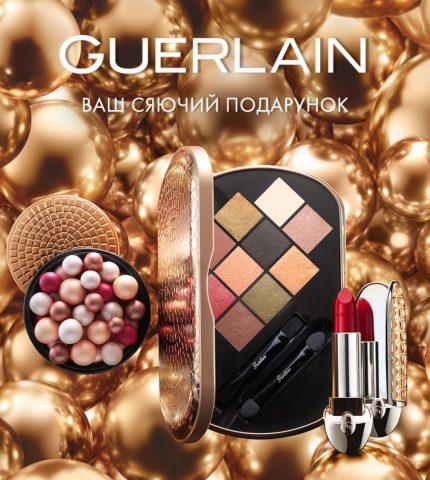 7 beauty-подарков на Новый год для себя любимой-430x480