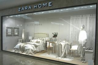 Первый в Украине ZARA HOME откроется в ТРЦ Gulliver