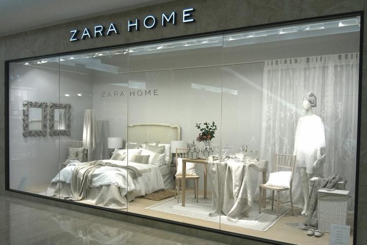 Первый в Украине ZARA HOME откроется в ТРЦ Gulliver-320x180