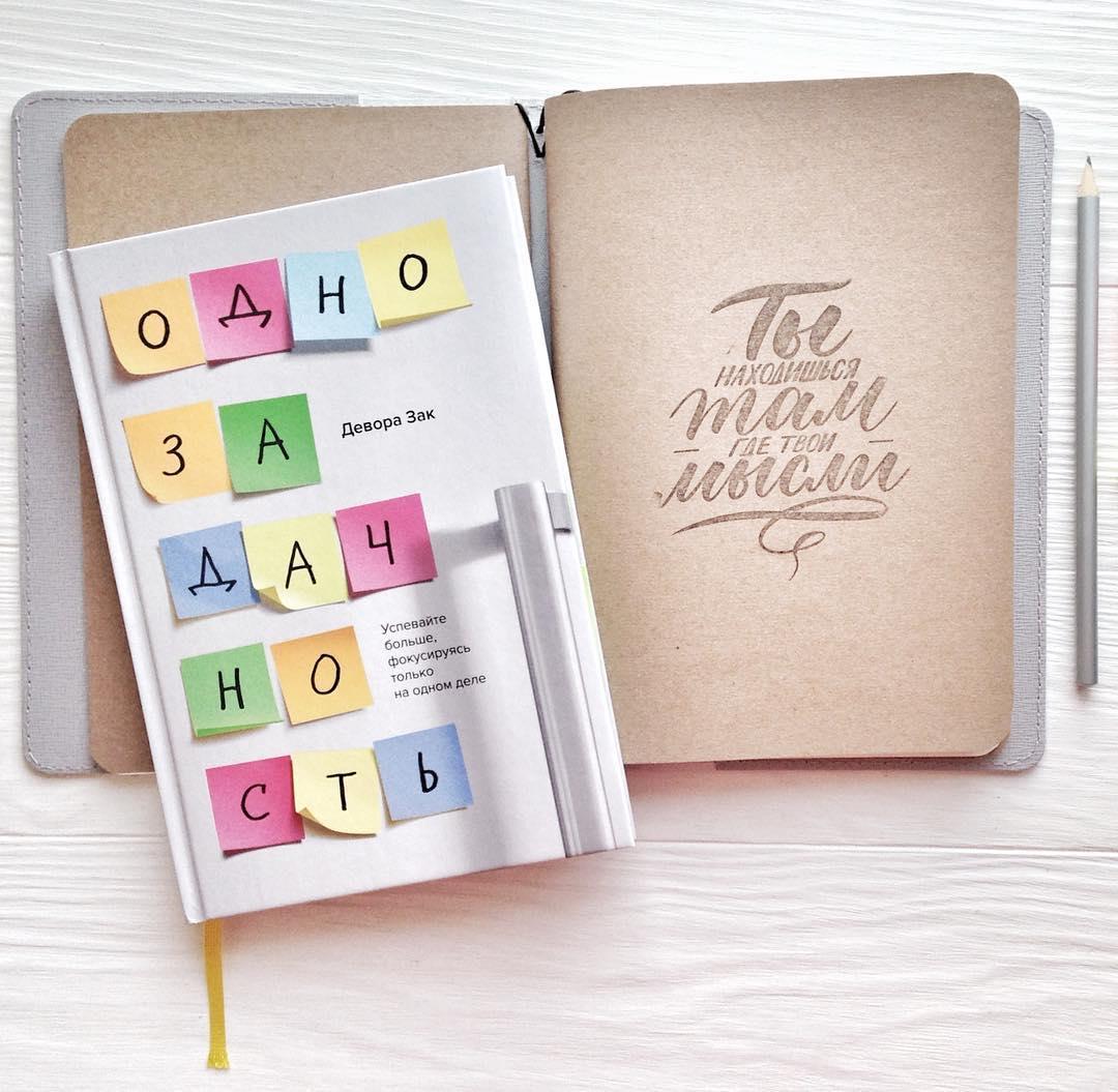 3 мотивационные книги, которые стоит прочесть-Фото 3