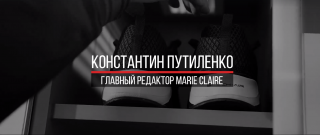 День с главным редактором Marie Claire: 4 образа от INTERTOP