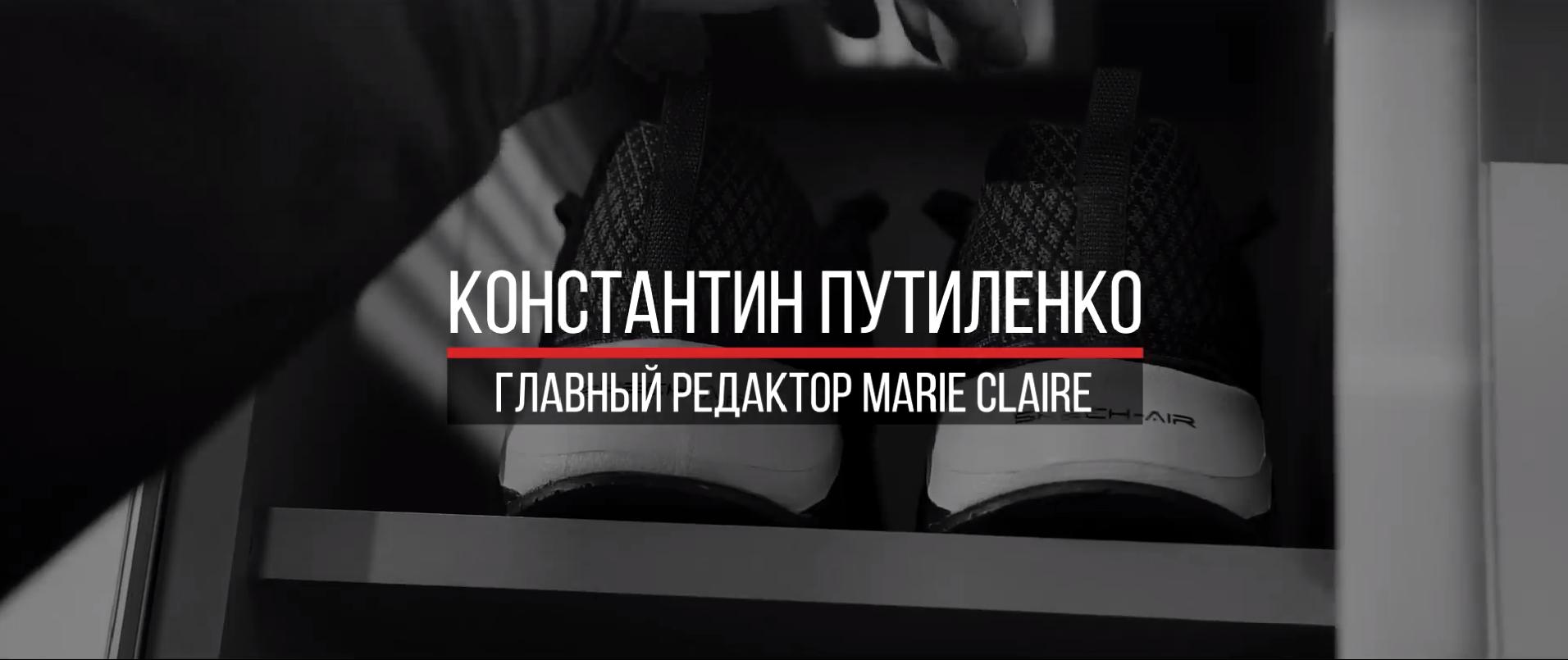 День с главным редактором Marie Claire: 4 образа от INTERTOP-320x180