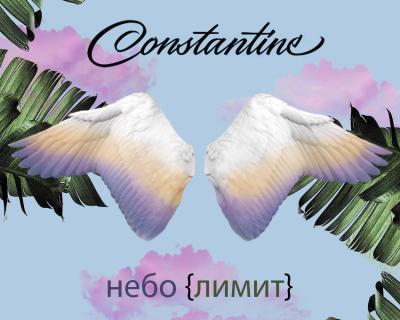 Constantine представил новый трек-430x480