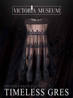 Впервые в Украине: Выставка платьев haute couture бренда Victoria Gres