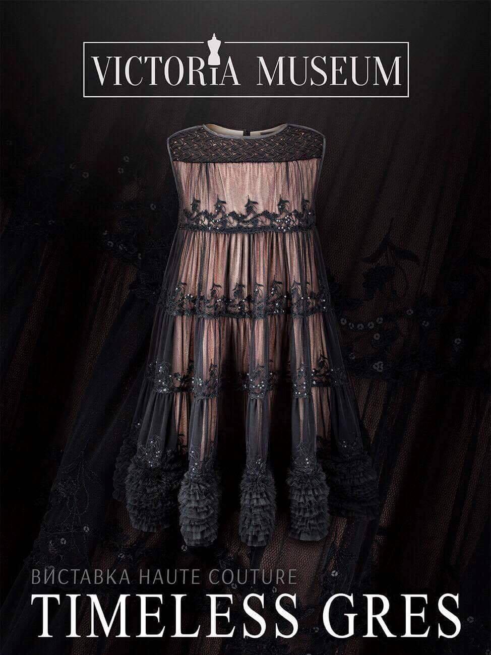 Впервые в Украине: Выставка платьев haute couture бренда Victoria Gres-Фото 1