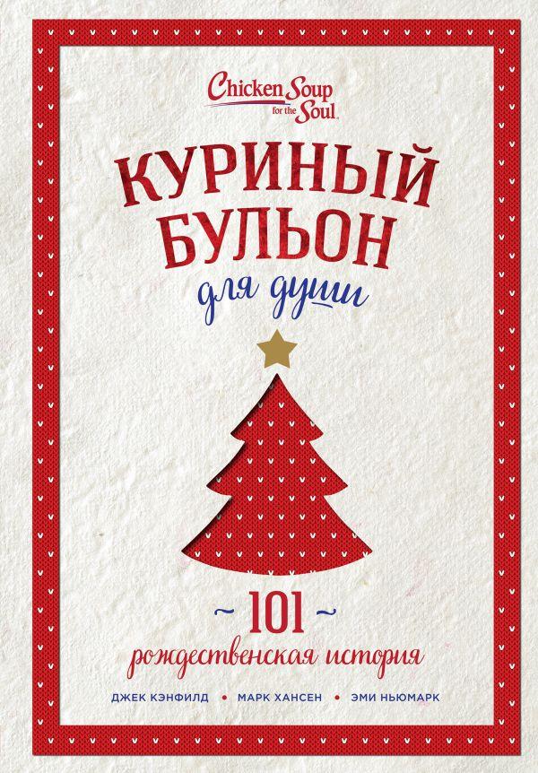 10 небанальных книг для чтения зимой-Фото 5