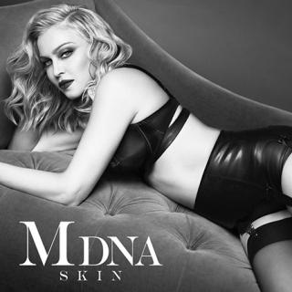 Мадонна снялась в откровенной рекламе косметики