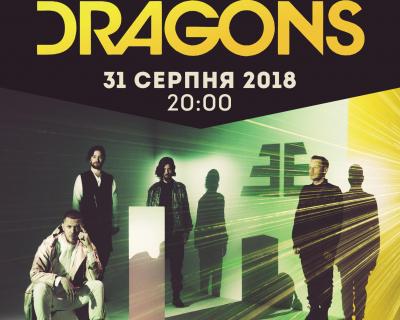 Imagine Dragons впервые выступят в Киеве-430x480